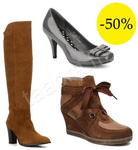 3 Xfrfgf Chaussures Roudoudou 5tqwwe7b Sarenza sizzle Femme 1wO6qxP