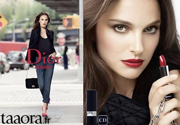 Natalie Portman, campagne pour le Rouge Dior (nouvelle photo) · Acné,  signification des boutons 575add2cd9e