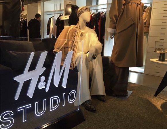 H&M automne-hiver 2016-2017