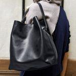 Un sac seau noir pratique et tendance pour cet automne !